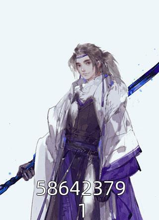 586423791小说