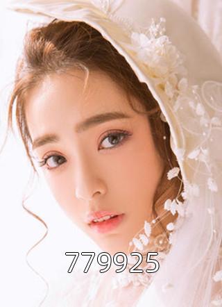 779925小说